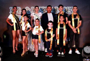 สิ้นสุดไปแล้ว กับการประกวด Mr.&Miss Model International Thailand 2019