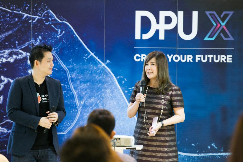 DPU_X มธบ. ปลื้ม หลักสูตรบล็อกเชนประสบความสำเร็จ