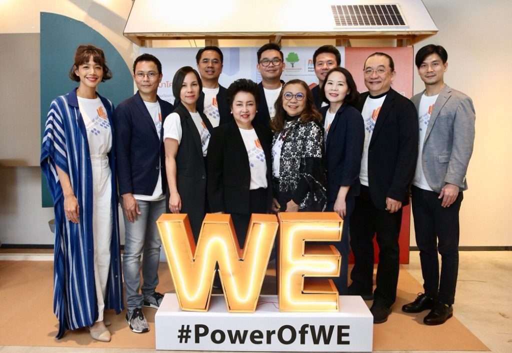 Power of WE - Solar Cell