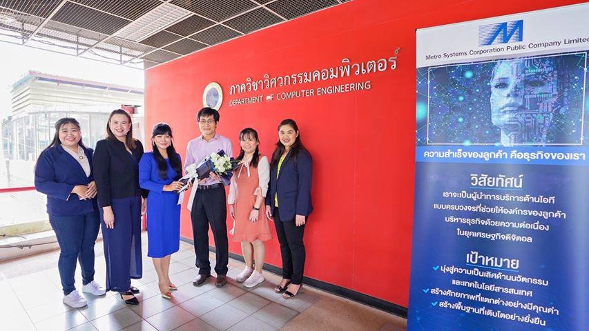 MSC University Network มหาวิทยาลัยมหิดล วิทยาเขตศาลายา Jariya YT