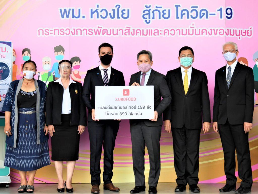 ซีซีเอส แผนกยูโรฟู้ด จับมือ สมาคมภัตตาคารไทย
