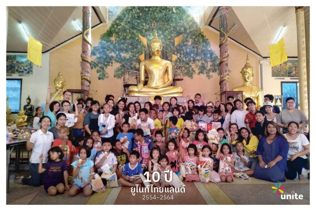 Unite Thailand