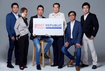 โพสต์ทูเดย์ รีพับบลิค' (PostToday Republic) คลับนักธุรกิจยุคใหม่